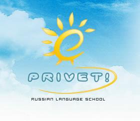 rusyada rusça eğitimi