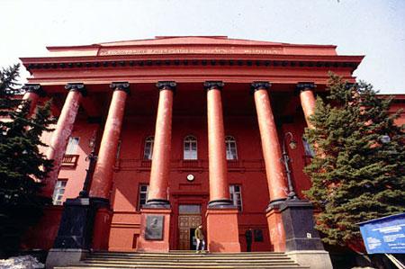 Taras Shevchenko Üniversitesi