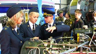Kiev Ulusal Havacılık Üniversitesi Üniversitesi