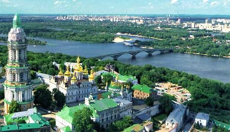 ukraynada üniversite