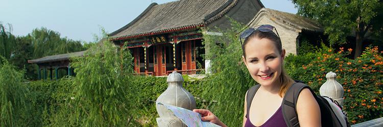 Çin Yaz Okulları