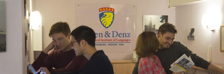 Liden & Denz