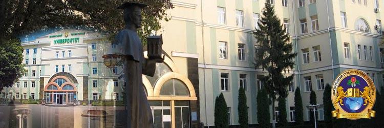 Odessa Beşeri Bilimler Akademisi