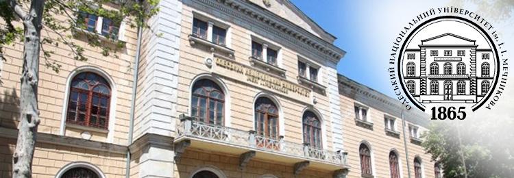 Odessa Ulusal Mechnikov Üniversitesi