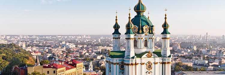 Ukrayna Hakkında