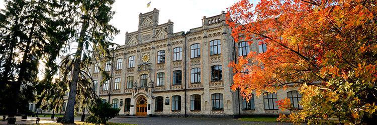 Ukrayna: Danışmanlık ve destek hizmetlerimiz