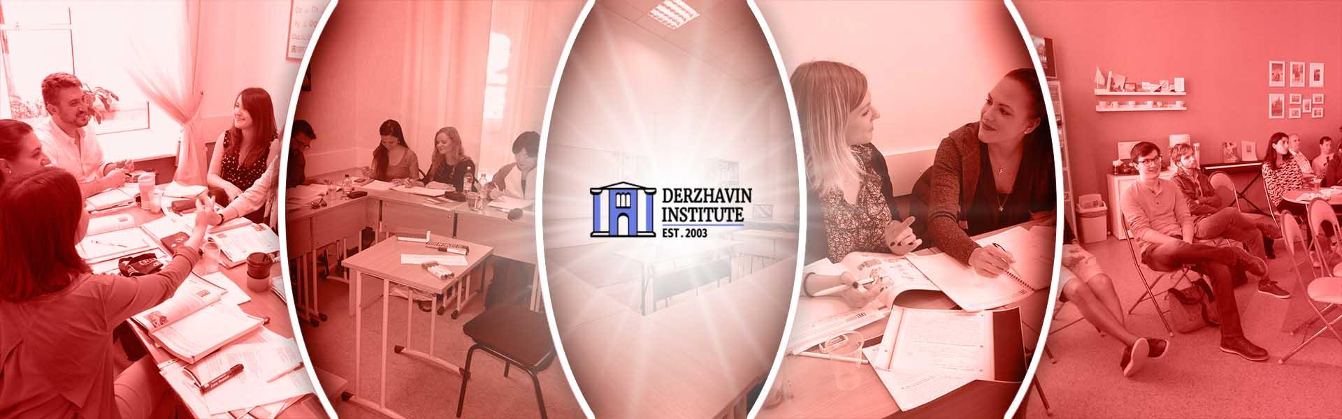 Derzhavin Institut St. Petersburg Dil Okulu