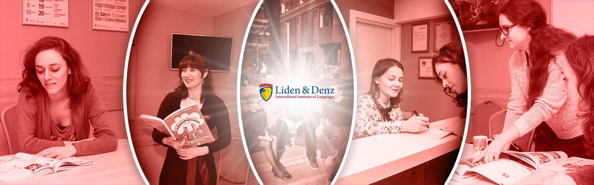 Liden Denz Moskova Dil Okulu