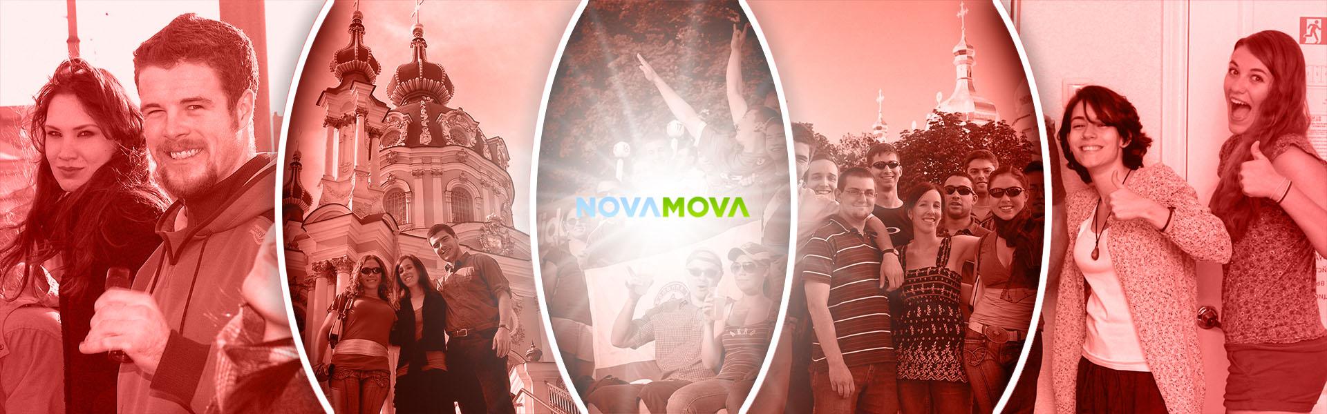 NovaMova Kiev Dil Okulu