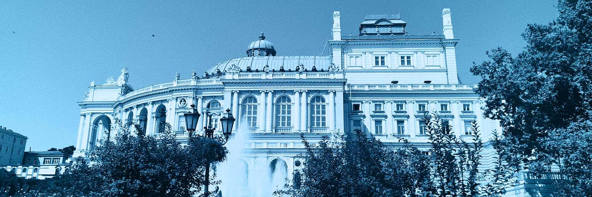 Odessa Dil Okulları