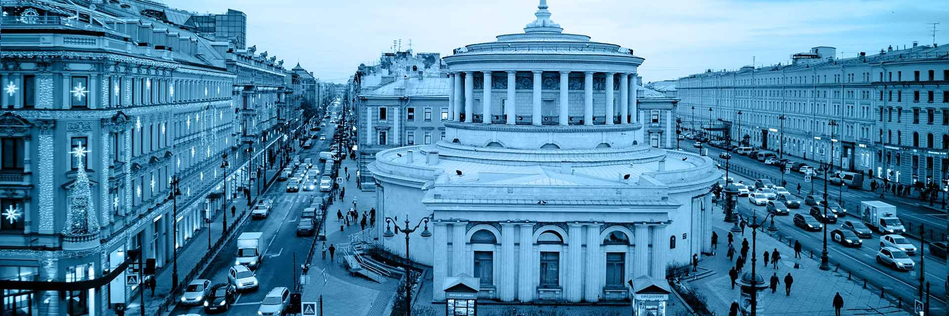 St. Petersburg Dil Okulları